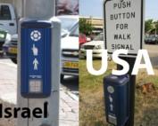 Prisma Tibro, Sweden | Prisma Daps | Israel, USA